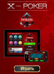 online casino poker real treuepunkte prämien